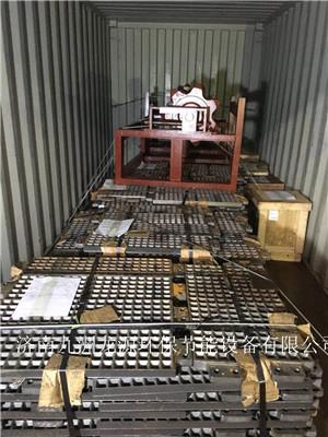 水玻璃输送式链板机