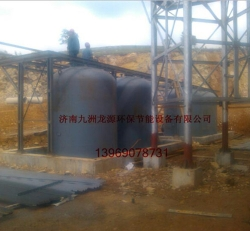 Sodium silicate discharging plate chain, the water discharging chain plate forming machine
