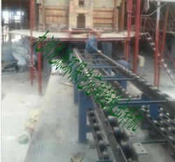 Sodium Silicate  Chain Plate Molding Machine